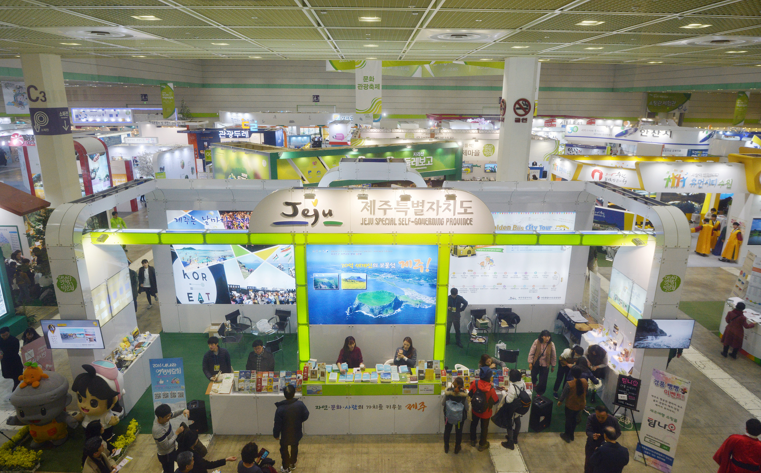 Grab your South Korea bucket list and head on over to the Korea Travel Expo 2017, to create the perfect itinerary for your South Korea adventures!